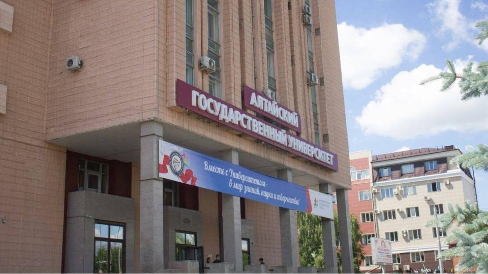 В АлтГУ перепутали цвета триколора в поздравлении ректора с праздником