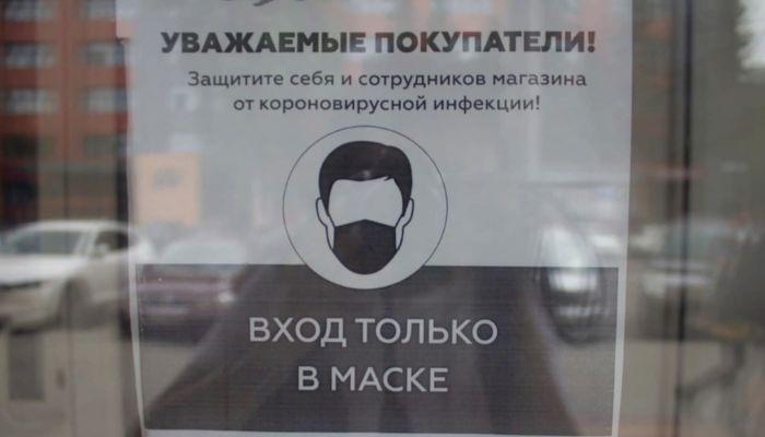 Специальная система будет следить за масочным режимом в России