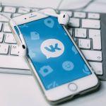 Пользователи сообщили о сбое в работе соцсети ВКонтакте