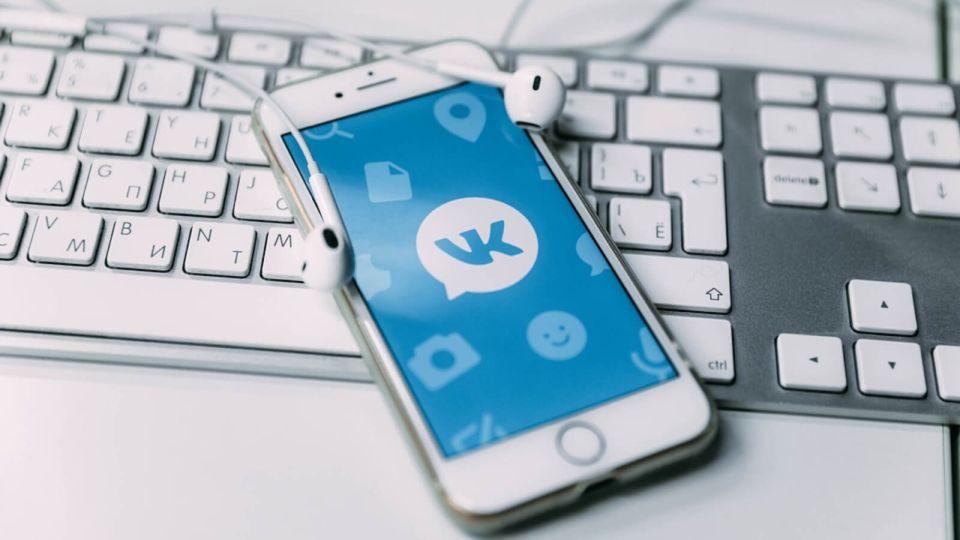 """Пользователи сообщили о сбое в работе соцсети """"ВКонтакте"""""""