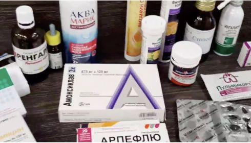 Бесплатные лекарства от COVID-19 в Алтайском крае смогут получить не все