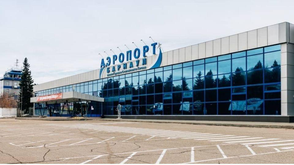 Барнаульский аэропорт.