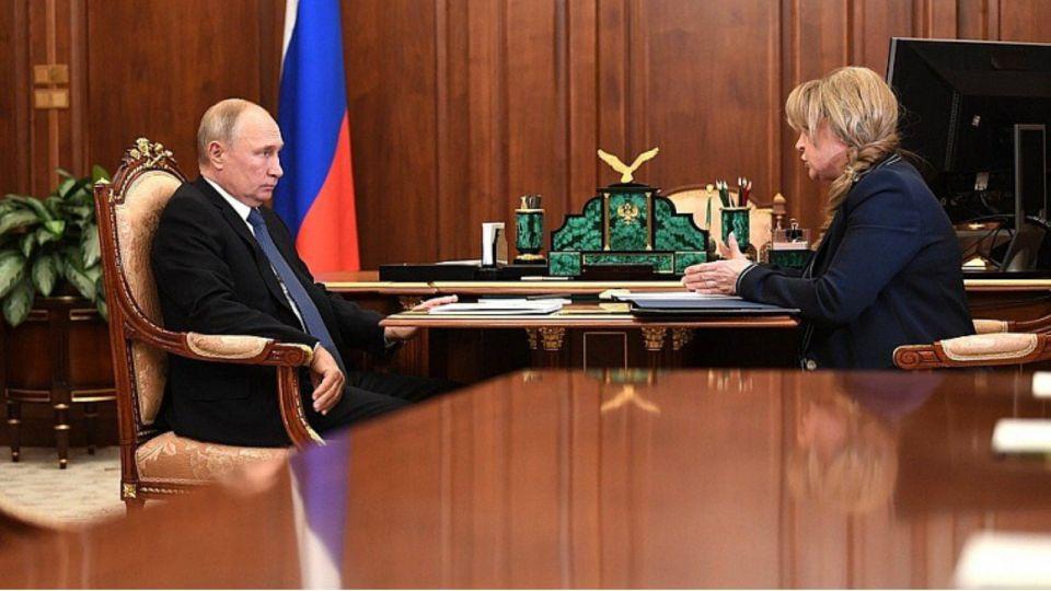Памфилова предложила распускать школы на каникулы в дни голосования