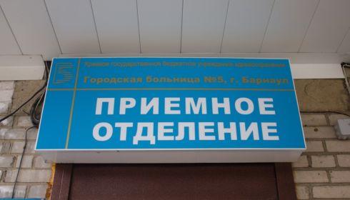 На троечку: алтайские депутаты-медики поставили оценку здравоохранению региона