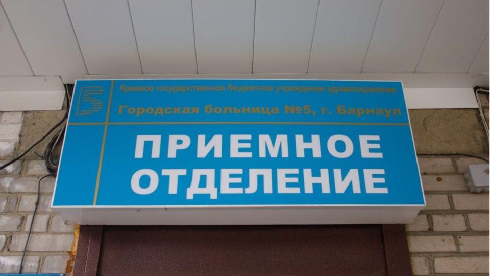 """На """"троечку"""": алтайские депутаты-медики поставили оценку здравоохранению региона"""