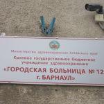 Врач из Красноярска рассказала, как помогает бороться с пандемией на Алтае