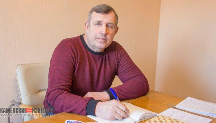 Умер экс-глава Единой России в Каменском районе