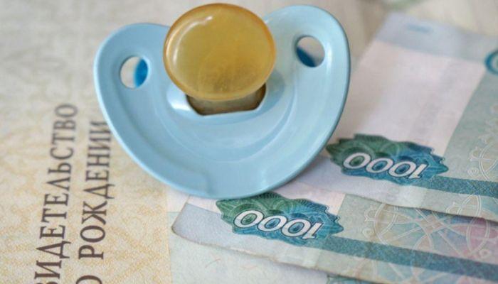 В Госдуме предложили увеличить маткапитал еще на 20%