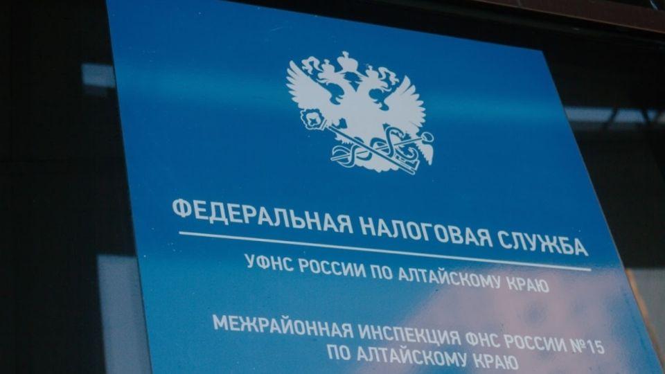 В России продлили налоговые каникулы для бизнеса еще на три месяца