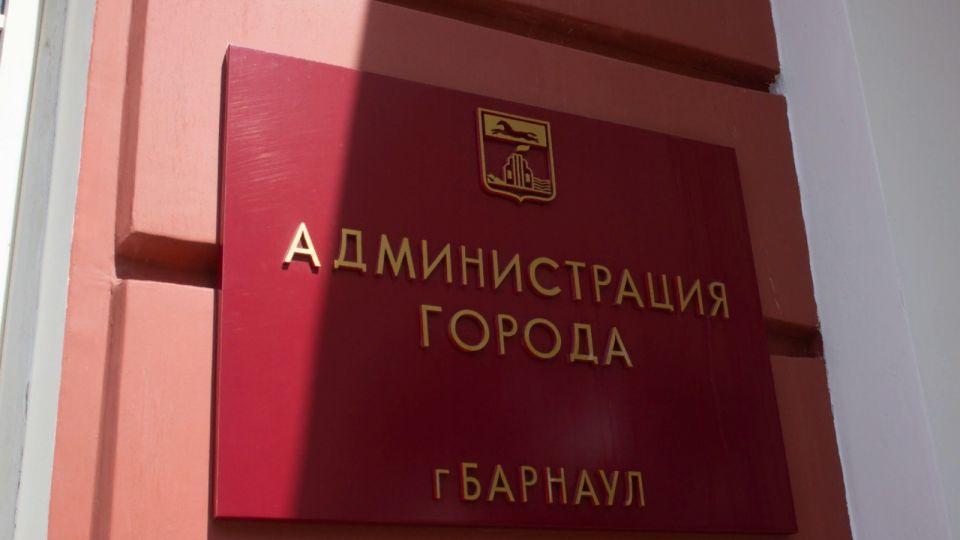 Более двух тысяч жителей Барнаула остались без тепла из-за аварии