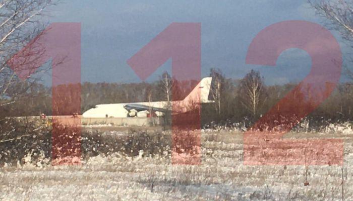 Грузовой Руслан совершил аварийную посадку в аэропорту Новосибирска