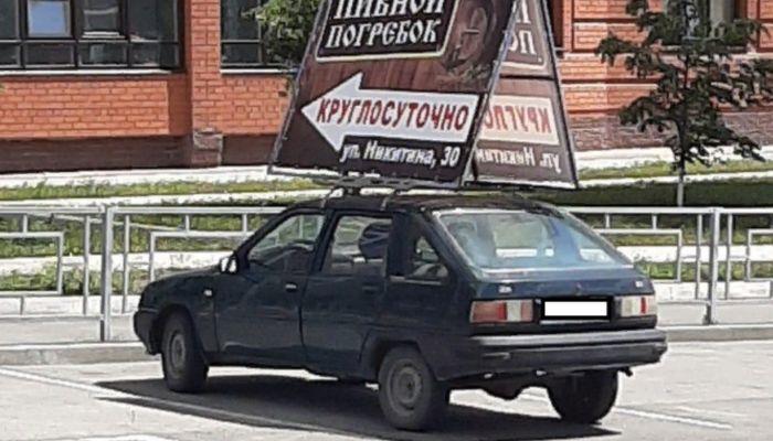 Житель Барнаула получил штраф за рекламу пивной на автомобиле