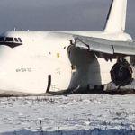 Названа официальная причина аварийной посадки самолета Ан-124 в Толмачево