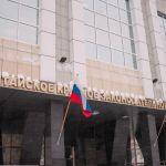В алтайском парламенте оправдались за поддержку законопроекта об изъятии детей