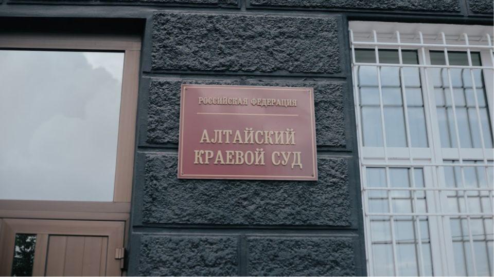 Суд создал прецедент по протестной акции в центре Барнаула