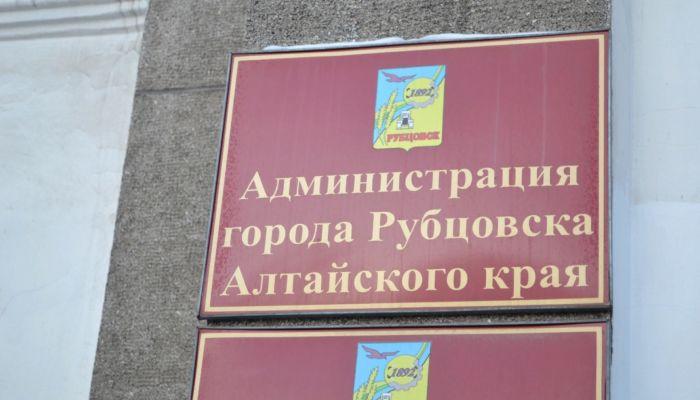Власти Рубцовска отказались строить снежный городок из-за ковида