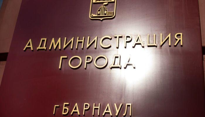 Мэрия отчитала Барнаульский водоканал за новость о воде в подарок