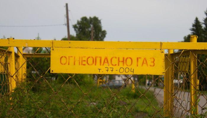 На газификацию Алтайского края потратят 55 млрд рублей за пять лет