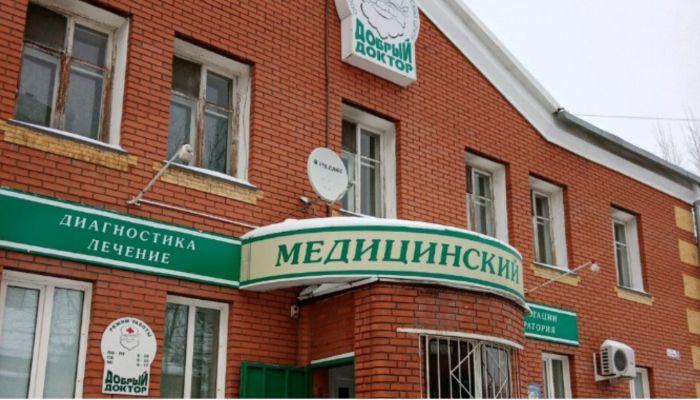В Барнауле задержали директора сети клиник Добрый доктор