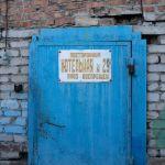 Так же нельзя работать!: чиновники обсудили неправильное финансирование ЖКХ