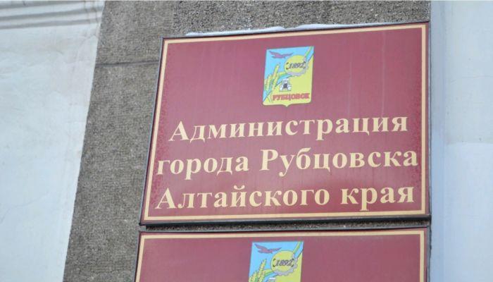 Власти Рубцовска потратят 300 тысяч рублей на покупку гироскутеров