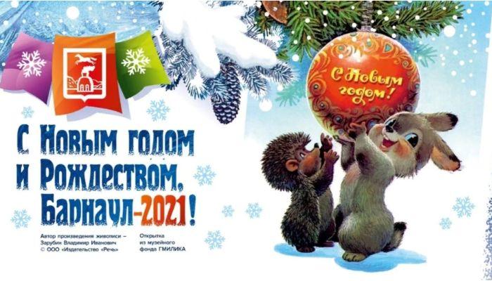 Барельефы, скульптуры, ледяные башни: как украсят Барнаул к Новому году