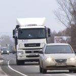 На трассе Бийск-Белокуриха появился пункт весового и габаритного контроля