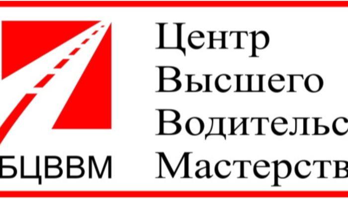 Барнаульскую автошколу БИП уличили в краже логотипа у конкурента