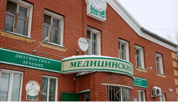 Руководителей клиники  Добрый доктор в Барнауле арестовали на два месяца