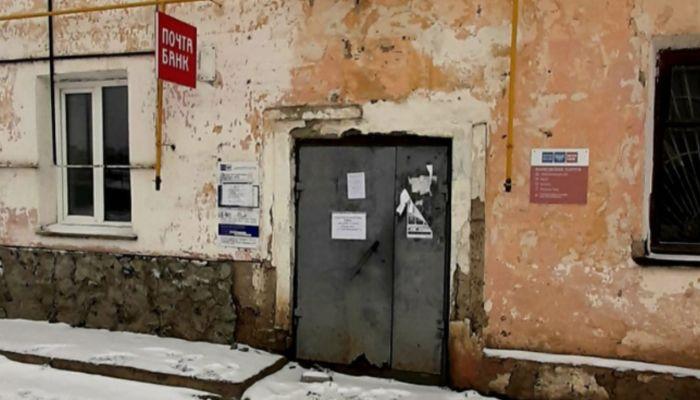 Жители микрорайона Почтовый на Алтае пожаловались на закрывшуюся почту