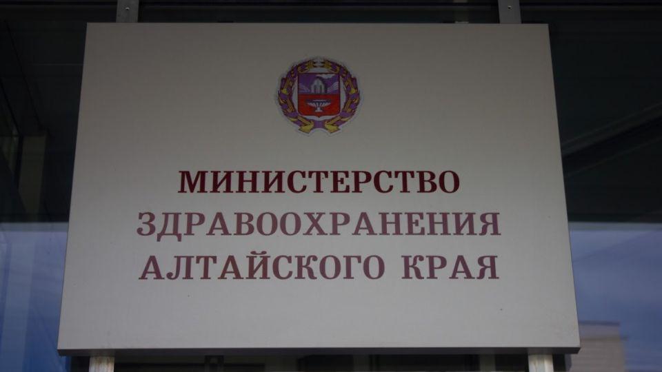 Ковидный госпиталь закрывают в Барнауле на фоне улучшения эпидобстановки
