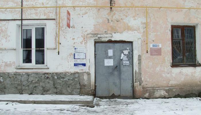 Микрорайон Почтовый Новоалтайска остался без почтового отделения