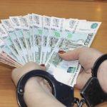 Правительство Алтайского края презентовало антикоррупционный ролик