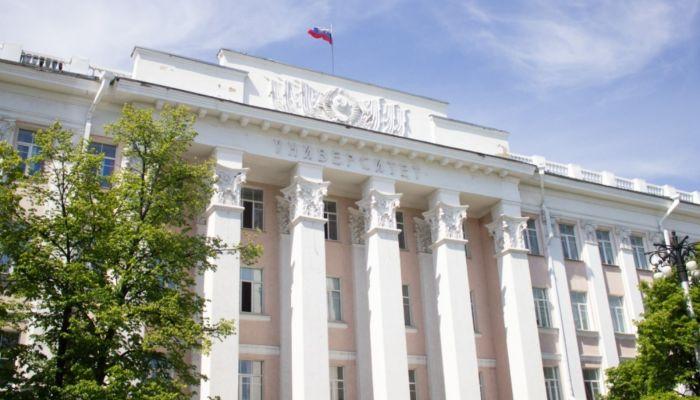 Руководство АлтГУ отреагировало на требование студентов ввести в вузе дистант