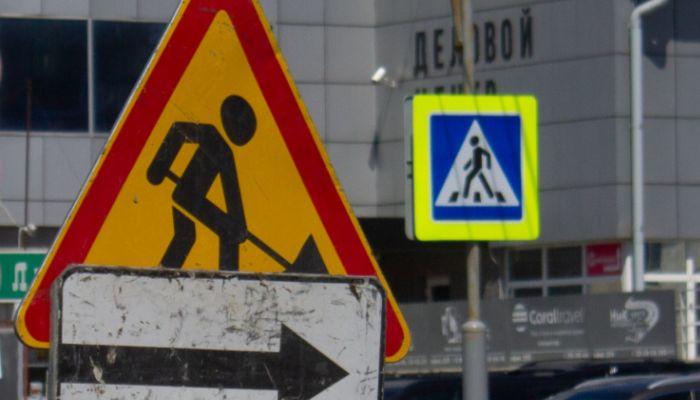 Участок малого Павловского тракта на месяц закрыли в Барнауле