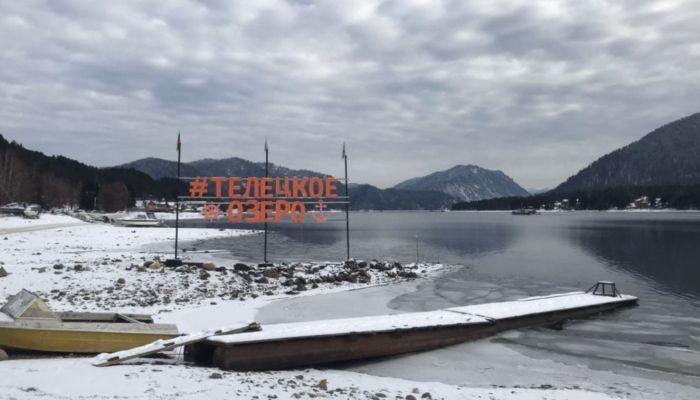 Послесловие: репортаж с путешествия алтайских блогеров на  #ЗимнийАлтай