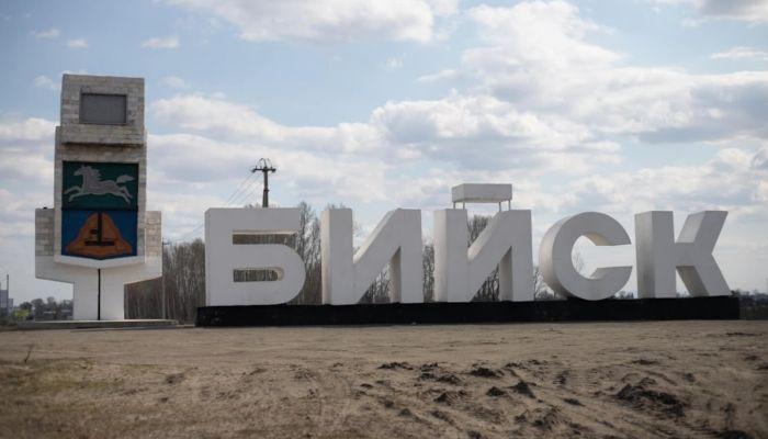 СГК инвестирует 1,8 млрд рублей в теплоснабжение Бийска в ближайшие 10 лет