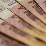 Алтайский край вошел в число антилидеров по уровню зарплат