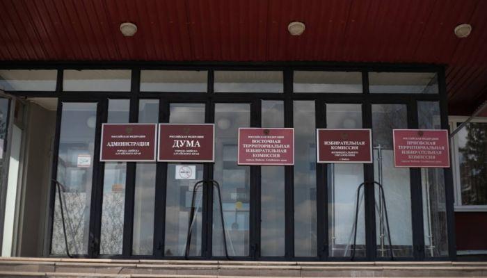 Начальник управления ЖКХ Бийска ушла в отставку без претензий