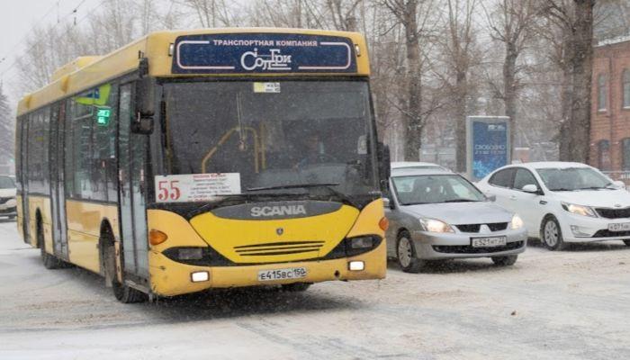 Россиянам посоветовали отказаться от поездок на автобусах во время каникул