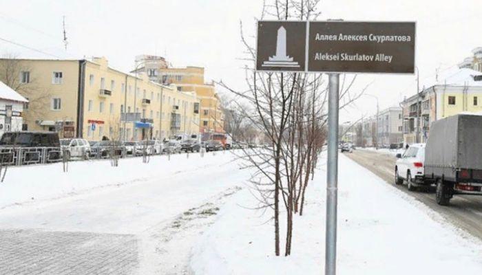 Аллею в честь алтайского солдата Алексея Скурлатова открыли в Барнауле