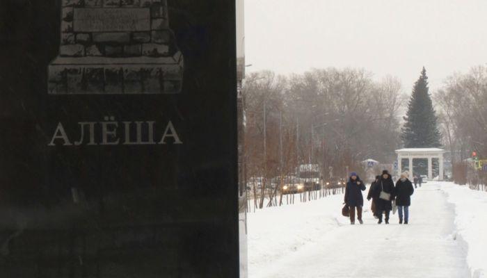 Как в Барнауле почтили память известного фронтовика Алексея Скурлатова