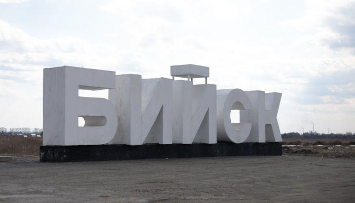 Бийские коммунисты хотят запустить процедуру отставки мэра Студеникина