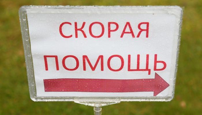 Оппозиция потребовала вернуть корпоративы на Алтае и объяснить рост смертей
