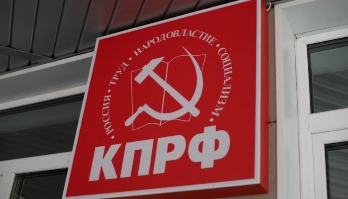 Коммунисты просят проверить законность агитации Бессарабова в МФЦ