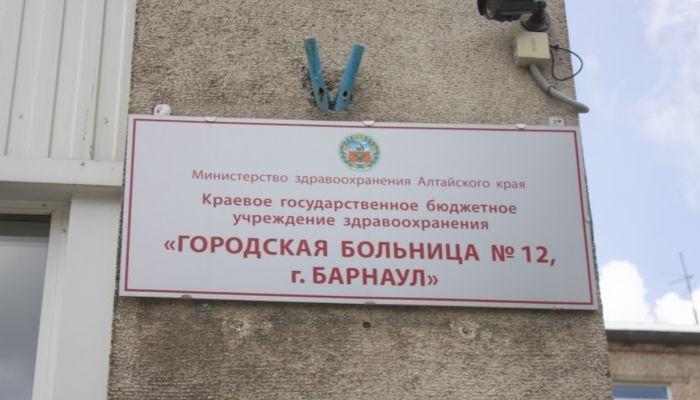Минус 20%: в Алтайском крае сократили больше тысячи коек в госпиталях