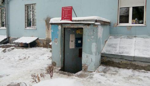 Директора УК Первая в Барнауле отстранили от работы на полгода
