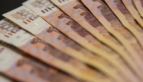 Уроженец Алтайского края оплатил 270 дорожных штрафов ради поездки за границу