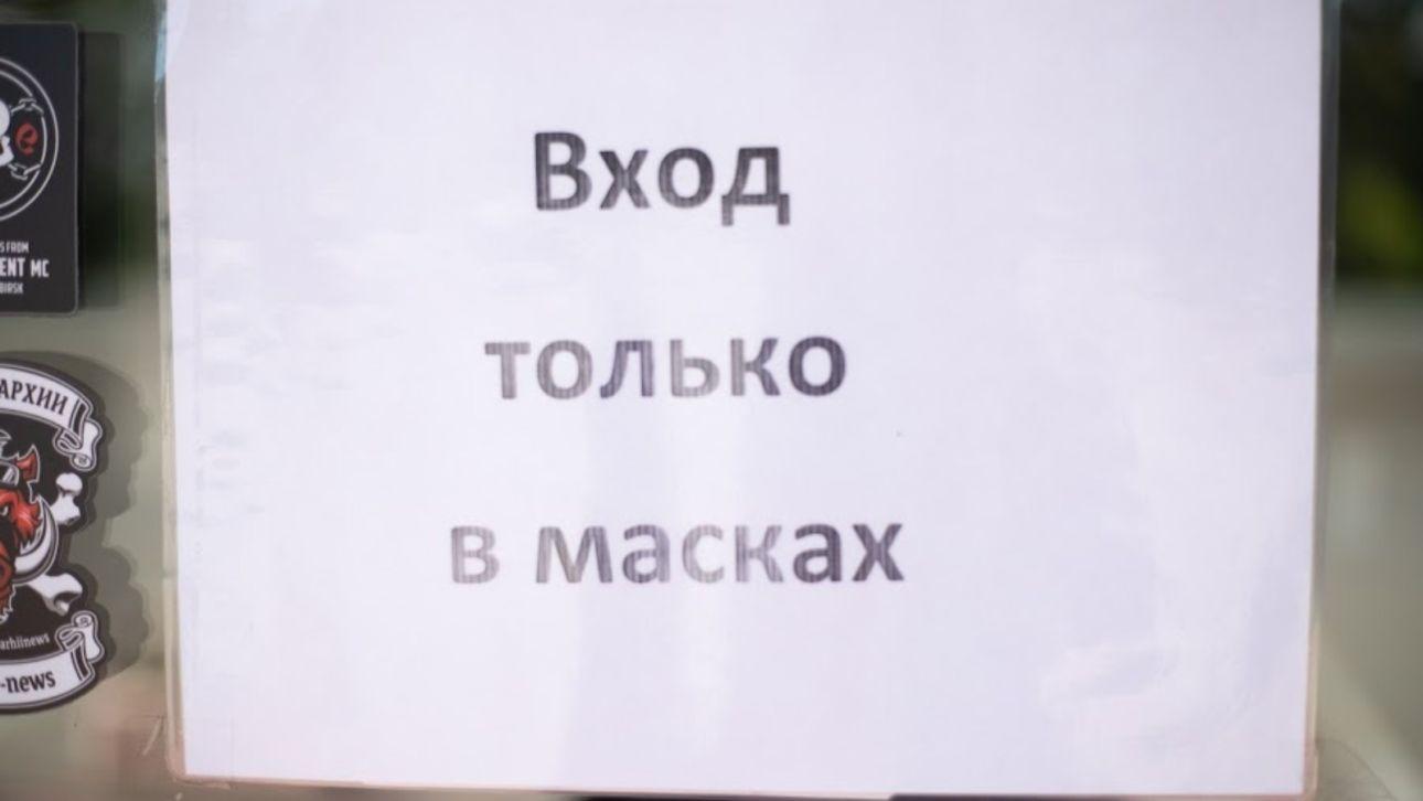 """Алтайские бизнесмены получили """"письма счастья"""" о запрете корпоративов"""