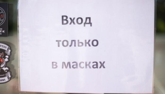Алтайские бизнесмены получили письма счастья о запрете корпоративов